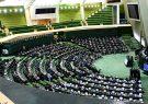 وزارت نفت از مجلس کارنامه قبولی در مسئولیتهای اجتماعی گرفت