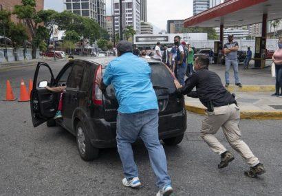 عرضه بنزین مجانی در ونزوئلا پایان یافت!
