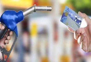 تکلیف بنزین مازاد بر مصرف دوران کرونایی کشور چیست؟