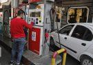 شارژ سهمیه بنزین در کارت های بانکی