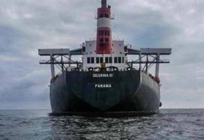 نگرانی بیگانگان از مبادله فراورده های نفتی ایران