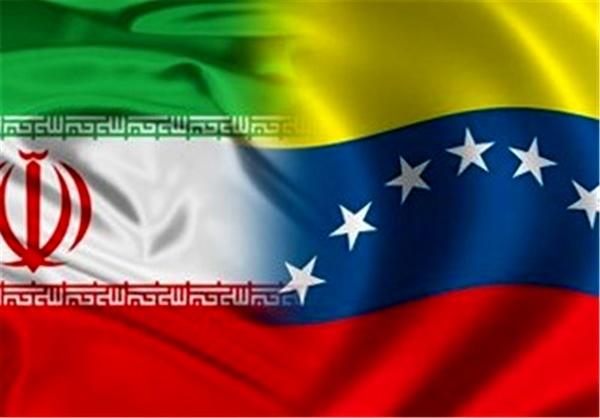 احیاء پالایشگاههای ونزوئلا توسط ایران و تحویل شمش طلا به ایران