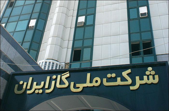 ایران پیگیر حقوقی برای منافع خط لوله صادرات گاز به ترکیه