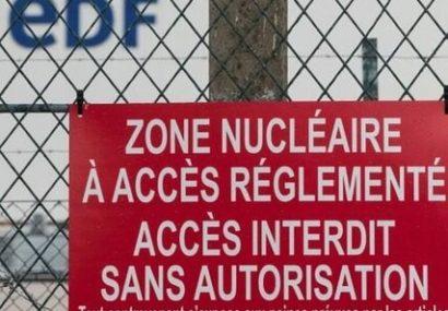 تعطیل شدن قدیمیترین نیروگاه هستهای فرانسه