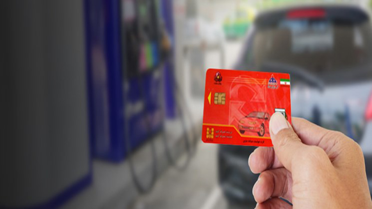 سقف ذخیره سهمیه بنزین کارتهای سوخت در فارس افزایش یافت