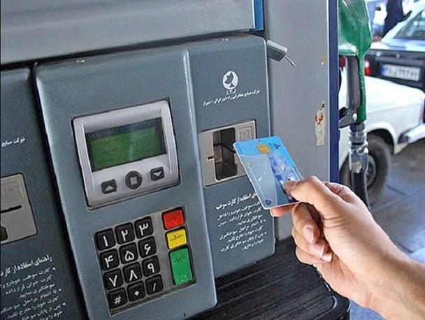 عادلانهترین شیوه سهمیهبندی بنزین کدام است؟
