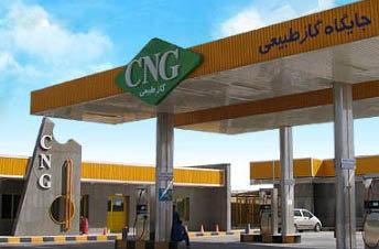 نازل پمپهای گاز ایرانی ساخته می شود