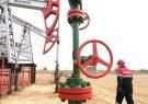 نخریدن نفت خام روسیه توسط اروپا