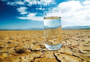 بی آبی و عدم تامین آب در کرمان