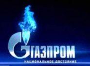 توقف صادرات گاز روسیه به ترکیه