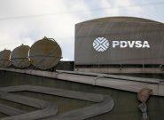 تولید دوباره بنزین در پالایشگاه کوردون ونزوئلا