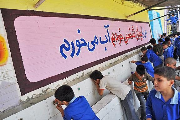 مخالفت وزیر نیرو با رایگان شدن آب و برق مدارس