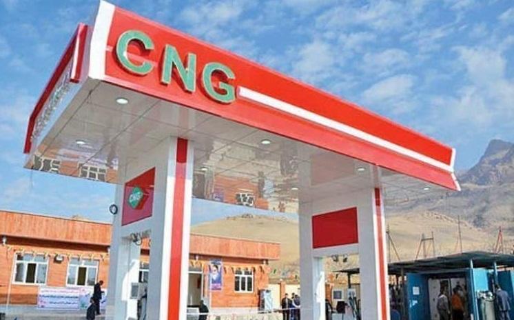 هوشمندسازی جایگاههای عرضه CNG