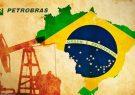 کاهش تولید نفت برزیل در ماه مه