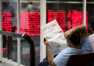 گزارش مهم دنیای اقتصاد از آینده بورس!