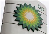 کرونا فرصت BP بسوی انرژی های پاک