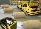 مهلت تبدیل رایگان خودروها به دوگانه سوز