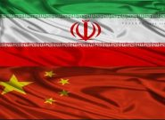 نفت ایران به چین صادر شد