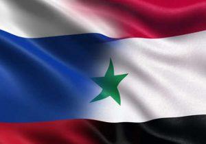 حضور قوی روس ها  در بخش  انرژی سوری ها