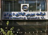 اصلاح سهمیه خریداران پی. وی. سی در بورس