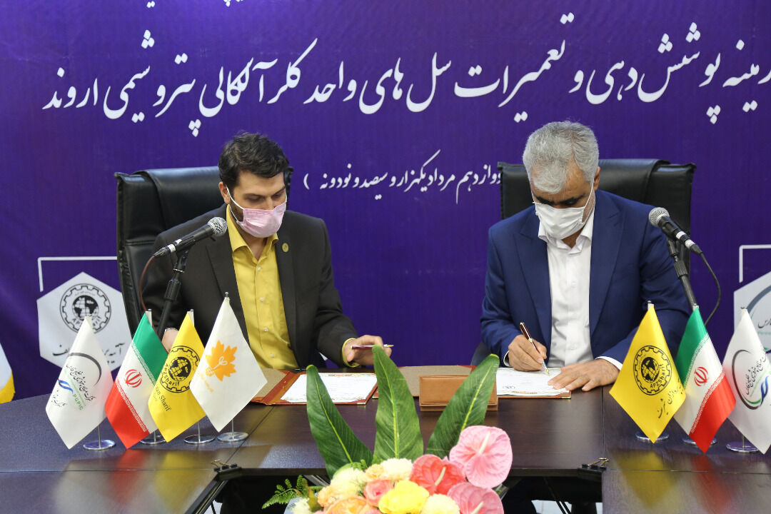 تولید آند و کاتد واحد کلر آلکالی در ایران