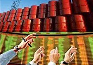 آخرین خبر از عرضه سهام نفت