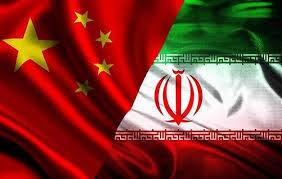 فرصت انرژی ایران از توافق با چین