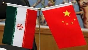 منافع ایران در توافق با چین