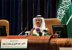 تهدید وزیر نفت عربستان علیه ناقضان قرارداد کاهش تولید