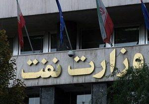 اجرای سامانه سپهتن در انتظار تایید وزارت نفت