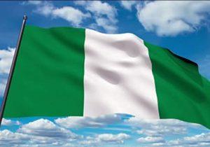 واگذاری شرکت نفت دولتی نیجریه به بخش خصوصی