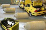 اخبار خوش برای متقاضیان دوگانهسوز کردن خودرو