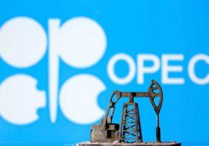 کاهش شدیدتری برای تقاضای نفت