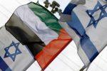 مخفیترین خط لوله نفتی اسرائیل