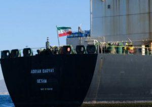 نفتکشهای ایران در آبهای عراق مخفی شده اند