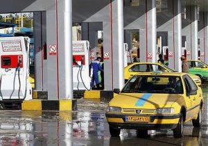 مصرف CNG در کشور افزایش یافت