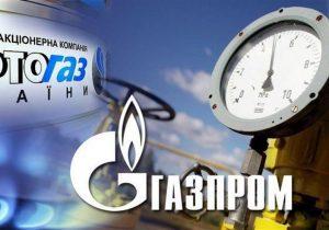 کاهش قابل توجه صادرات گاز روسیه