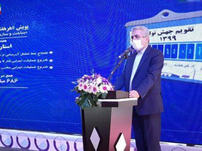 سالانه 1 میلیارد متر مکعب آب در پایتخت مصرف میشود/افتتاح 124 پروژه در هفته در قالب پویش «الف ب ایران»