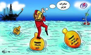 استراتژی صادرات بنزین بدون ساخت پالایشگاه جدید جواب داد!