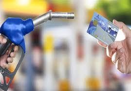 سهمیهبندی سوخت در طرح «وان» مطرح نیست؟