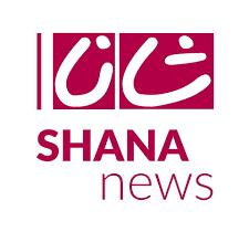 انتقاد تند خبرگزاری شانا به خبرگزاری فارس
