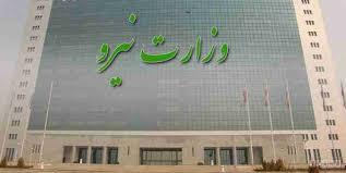 وزارت نیرو رقیب اصلی بخش خصوصی است