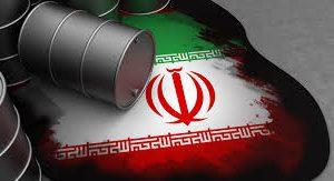 عامل جدید در حوزه انرژی برای فشار بیشتر بر ایران