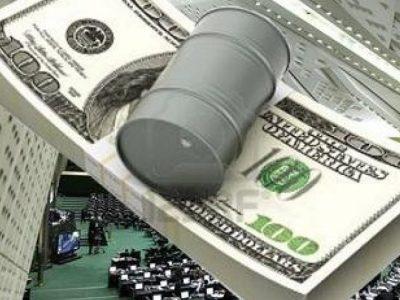 نبض انرژی:بودجه 1400 نفتی شد