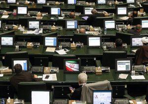 خروج از پروتکل الحاقی آژانس بینالمللی انرژی اتمی کلید خورد