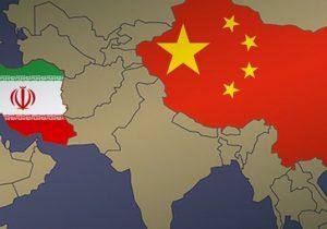 چالش های فراروی حوزه انرژی ایران با قرارداد 25 ساله چین