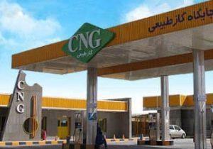 پنج مزیت اصلی افزودن گاز طبیعی به سبد سوخت خودرو