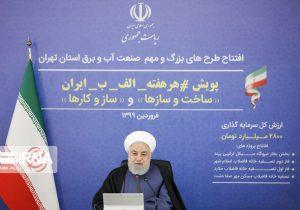 نبض انرژی:بلوغ صنعت نفت ایران در شرایط تحریم اقتصادی