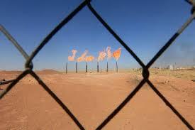 ایران بازار انرژی عراق را از دست داد