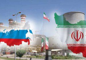 فصل جدید همکاریهای ایران و روسیه/همکاری جدید در ساخت نیروگاه